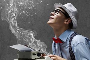 Express-Lektorat, Express-Korrektur, Korrektorat, Korrekturlesen für Verlag, Verlage, Autor, Buch, Roman, Belletristik, Ratgeber, Buchlektorat, Romanlektorat